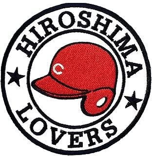 【広島カープ 刺繍ワッペン】【HIROSHIMA C 】カープ CARP 広島東洋カープ