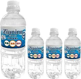 ジアナイン Zianine 次亜塩素酸水 200ppm 500ml×4本セット