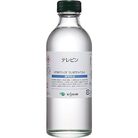 クサカベ 画用液 テレピン 250ml