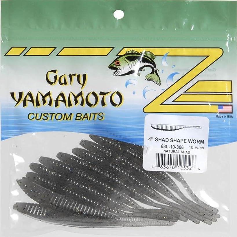 Yamamoto Shad Shape Worm Bait