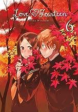 secret manga chapter 1