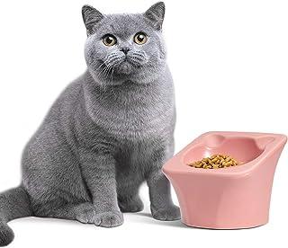 ComSaf 猫食器 猫フードボウル 猫 餌入れ 陶器製 15度傾斜 適当な高さ ピンク 幅13×奥行13×高さ11cm