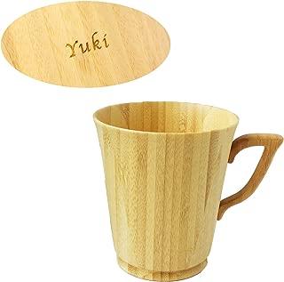 名入れ (リヴェレット)RIVERET 竹製 マグカップ 単品 (ホワイト)