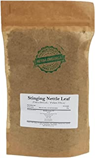 Stinging Nettle Leaf - Urtica L # Herba Organica # Common Nettle (50g)
