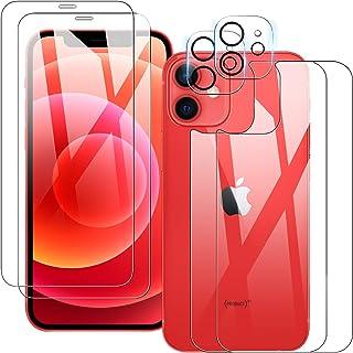【2+2+2】 QULLOO iPhone 12 mini 用 フィルム+カメラフイルム+背面フィルム 5.4インチ 強化ガラス 露出オーバー防止 2眼 高硬度9H 防指紋 傷防止 耐衝撃 99%高透過率 飛散防止 iPhone12 mini ...