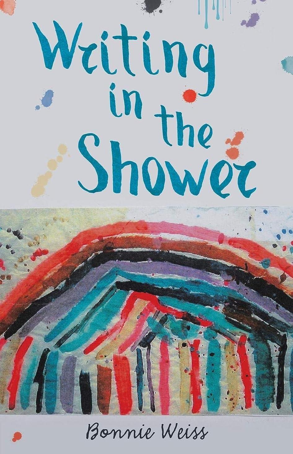 トランクライブラリ海洋の盆地Writing in the Shower