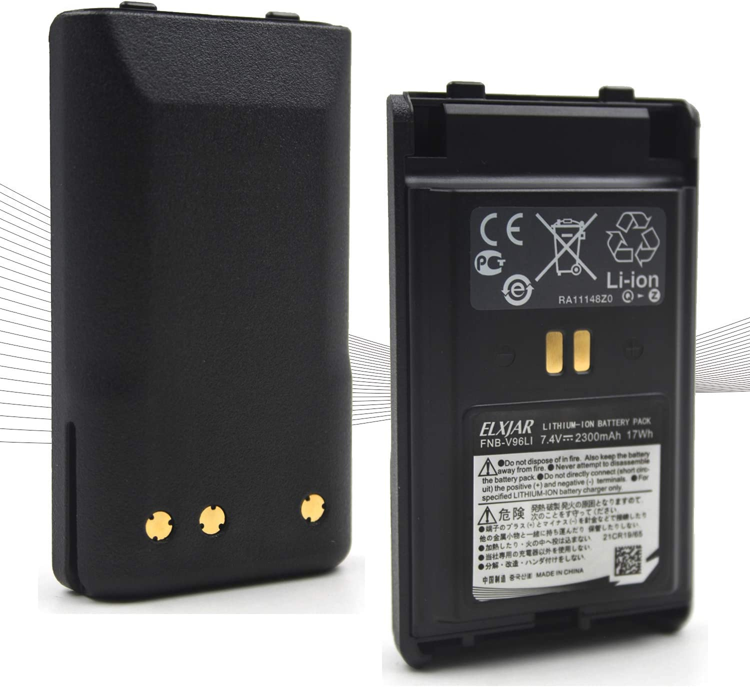 sold out 2-Pack 7.4V 2300mAh FNB-V96LiA for Las Vegas Mall Replacement Battery Li-ion