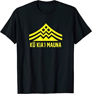 Ku Kiai Mauna T Shirt