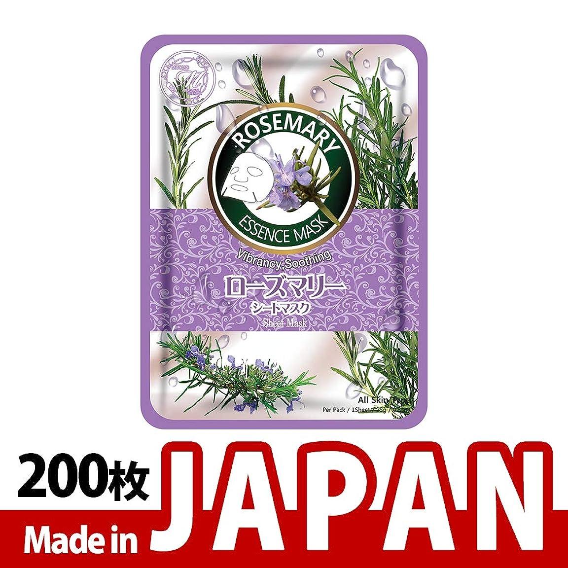 内向きロビー広告【MT612-C-1】シートマスク/10枚入り/200枚/美容液/マスクパック/送料無料