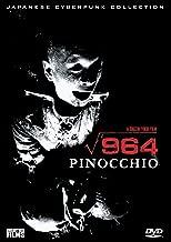 Shozin Fukui - √964 Pinocchio