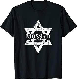 Mossad It's Never An Accident Israeli T-Shirt