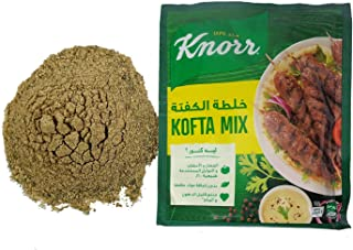 Kofta Kefta Halal Meatball Mix Blend Powder Burgers Egyptian Turkish Taste Arabian Baharat Middle East Herb Spices Seasoni...