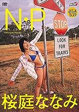 桜庭ななみDVD N・P Nanami Power