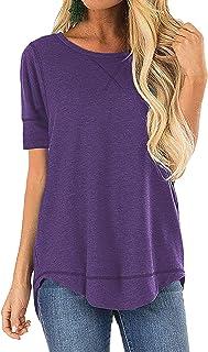 POGTMM Women's Summer T-shirts Tops Loose Casual V-Notch Tee Tops Short Sleeve Cotton T-Shirts Tunic Tops
