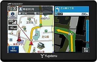 ユピテル 5インチ ポータブルカーナビ YPB553 ワンセグ オービス情報/マップル旅行ガイドブック130冊分収録 2017年最新地図データ ロードサービス1年無料
