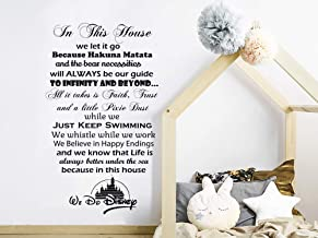 Family Wall Decals Quote in This House We Do Disney Vinyl Sticker House Rules Decal Lettering Hakuna Matata Phrase Nursery Decor NS1805