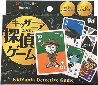 キッザニア 探偵ゲーム
