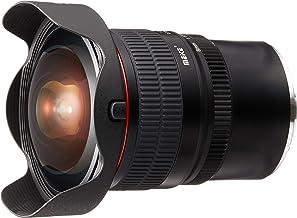 Meike Optics MK 8mm f3.5Objetivo Ojo de pez de Ultra Gran Angular para Sony E-Mount