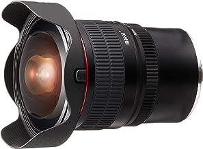 Meike 8mm f/3.5 Ultra Wide Rectangle Fisheye APS-C Lens for Sony E-Mount Mirrorless Camera A7III A9 NEX 3 3N 5 NEX 5T NEX 5R NEX 6 7 A6400 A5000 A5100 A6000 A6100 A6300 A6500