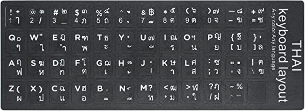 [2PCS Pack] HRH Thai Keyboard Stickers,PC Keyboard Stickers Black Background with White Lettering for Computer