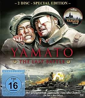 Yamato - The Last Battle [Alemania] [Blu-ray]