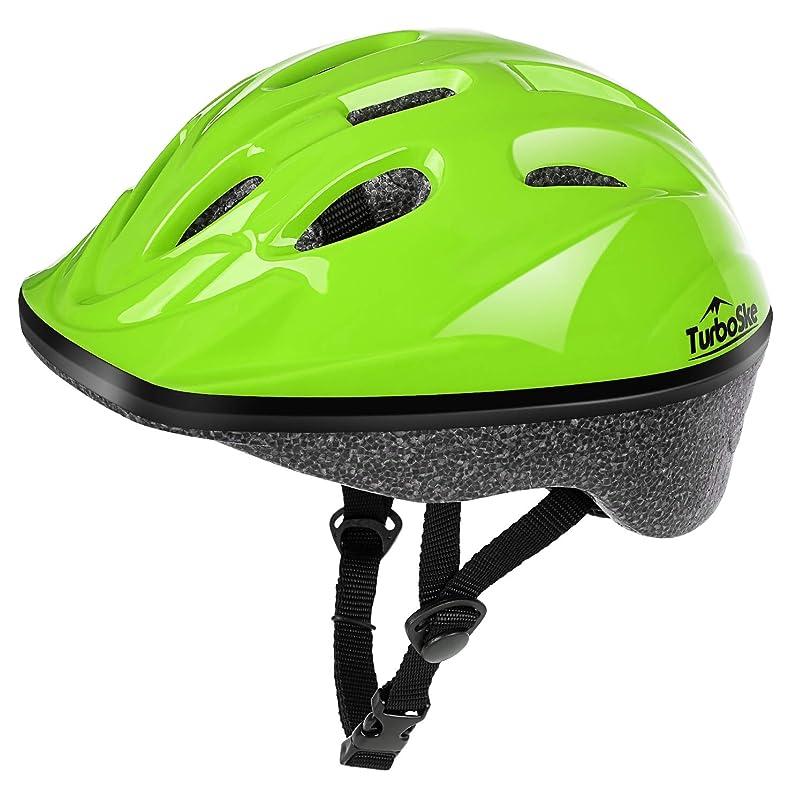 TurboSke Child Helmet, CPSC Certified Kid's Multi-Sport Helmet (for Age 3-5) goiotrtt177726