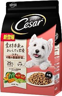 [大容量お試し品] シーザードライ 成犬用 小粒 ドッグフード ツナと4種の農園野菜入り 3kg