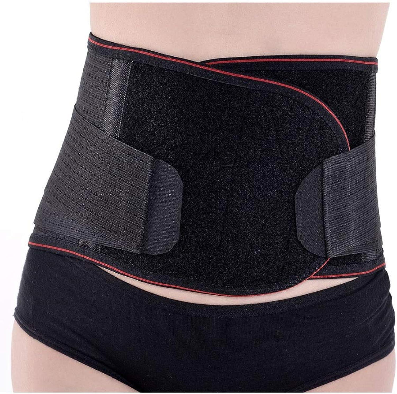 Massage belt waist sporting goods belt belt lumbar disc predruding steel plate waist care magnetic health care (Size   M)