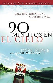 Amazon com: CIELO - Used