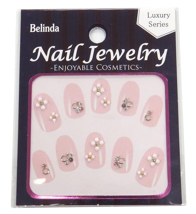靴下アンプ発生Belinda Nail Jewels CLASS No.677