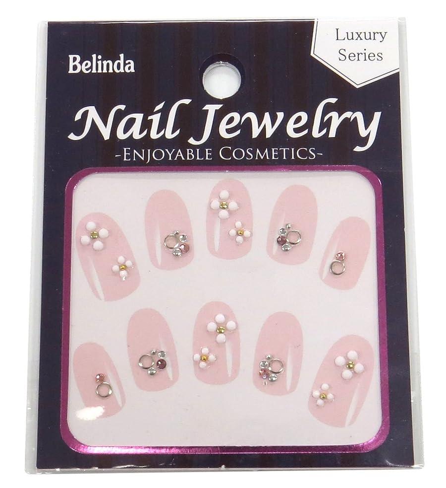 エンドテーブル叙情的なしたがってBelinda Nail Jewels CLASS No.677