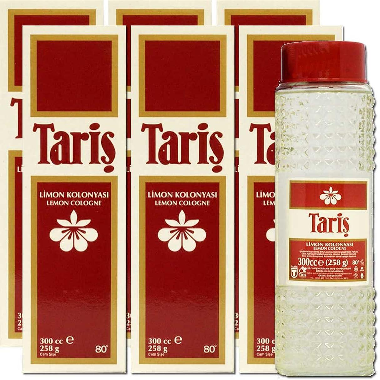 先駆者オペレーター全能トルコ人の香りのおもてなし「コロンヤ」(レモン)300ml×6本セット