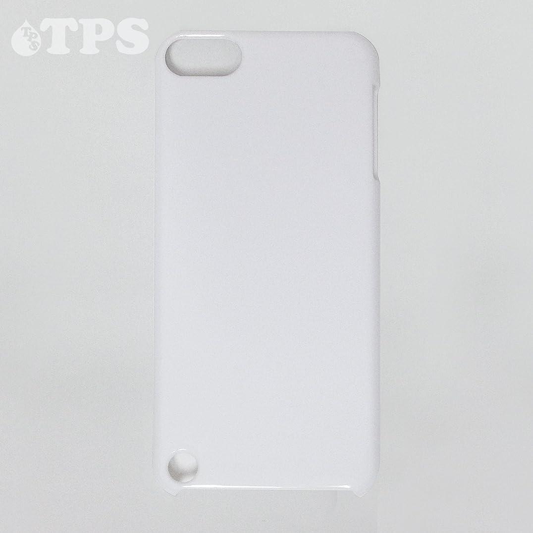 傑出した若者マーケティングiPod touch 第5世代 ケース(ホワイト)【TPSbA】ハードケース ホワイト