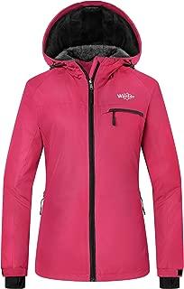 Women's Mountain Ski Fleece Jacket Waterproof Windproof Snow Rain Coat