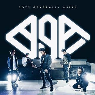 Dong Saya Dae (feat. Ryan Higa & David Choi)