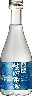 秋田酒類製造 清酒 高清水 特別本醸造 生貯蔵酒 300ml [ 日本酒 ]