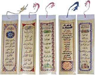 """Set 100 Large Egyptian Bookmarks Book Marks Bookmark Papyrus Paper 7""""x2"""" (18x5 cm) Original Handmade Hand Painted Painting..."""