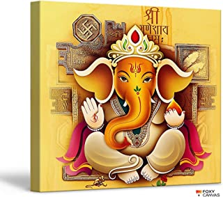 FoxyCanvas Lord Ganesh Ganpati Hindu God Ganesha Giclee Canvas Print Stretched and Framed Wall Art for Home and Office Decorations 16x16 inch