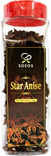 Soeos Star Anise Seeds, Anis Estrella, Whole Chinese Star Anise Pods, Dried Anise Star Spice, 6oz..