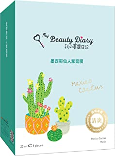 My Beauty Diary-Mexico Cactus Soothing Facial Mask, Super Hydrating and Soothing Collagen Essence Face Sheet Mask for Normal and Dull Skin Type (8 Combo Pack)