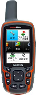 Garmin GPSMAP 64s 日本語仕様 city+山岳詳細地図