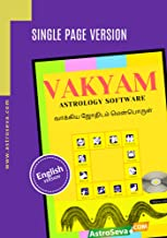 Astrology Vakyam English Single Page Software