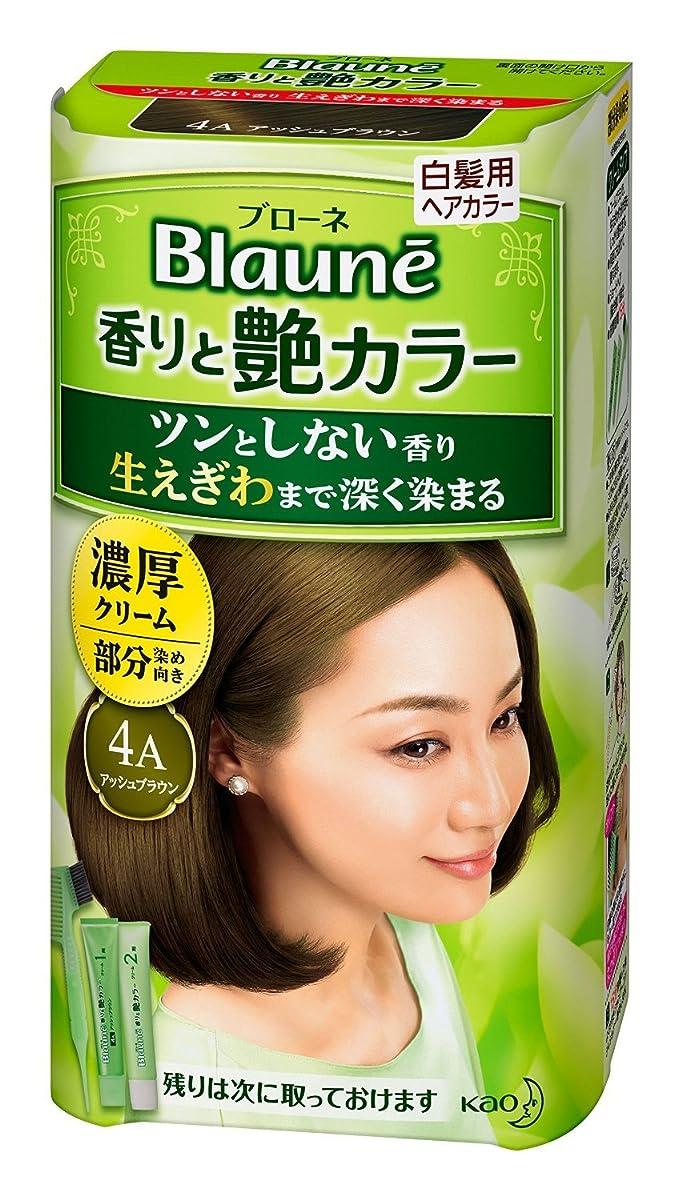 乱す渇きデコレーション【花王】ブローネ 香りと艶カラー クリーム 4A:アッシュブラウン 80g ×10個セット
