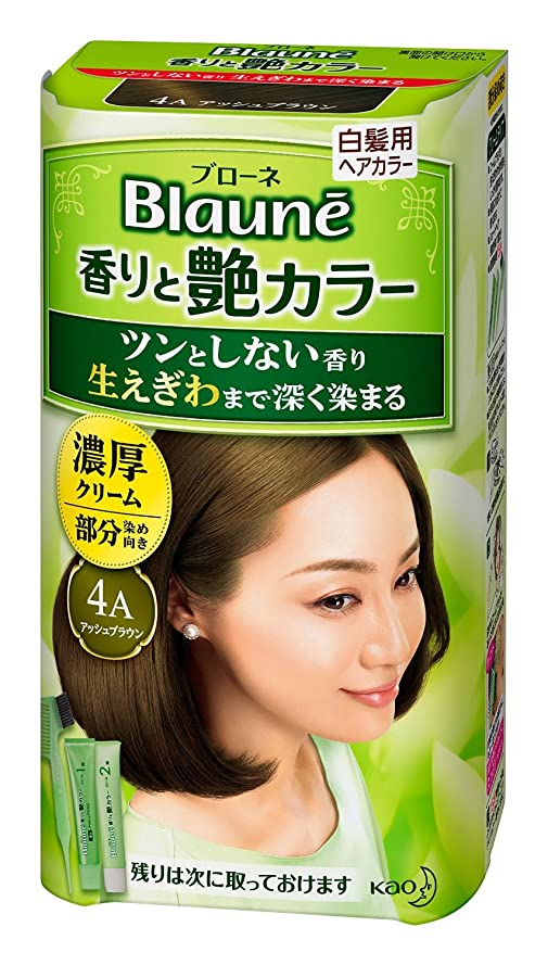 結論香ばしい飢えた【花王】ブローネ 香りと艶カラー クリーム 4A:アッシュブラウン 80g ×10個セット