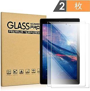 2枚入り Fire HD 10 保護フィルム Holdtech 旭硝子製 強化ガラスフィルム 業界最高硬度 / 3D Touch対応/指紋防止/高透過率/気泡ゼロ