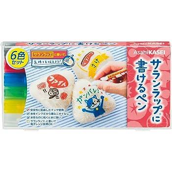 サランラップに書けるペン 6色セット (黒・赤・青・緑・黄・白)