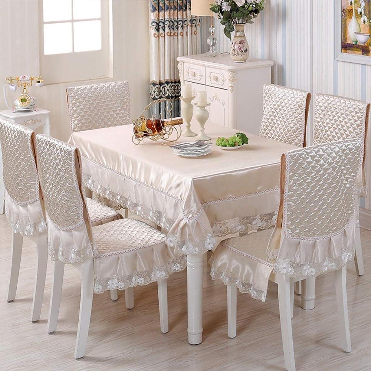 シングルファッション真鍮サテンレストランテーブルクロスユニークな宴会レースサイドテーブルクロス6席カバーテーブルチェアシートクッション長方形コーヒーテーブルテーブルクロスクリーム (サイズ : 130*180cm)