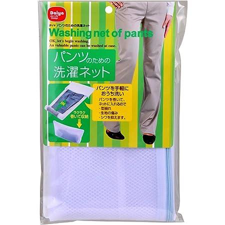 ダイヤ ランドリーネット パンツのための洗濯ネット