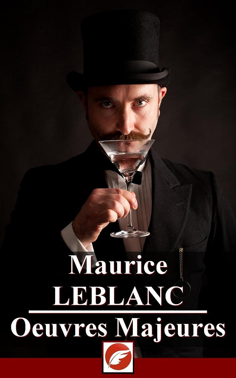 内部溶けたキリストMaurice Leblanc: Oeuvres Majeures - 35 titres (French Edition)