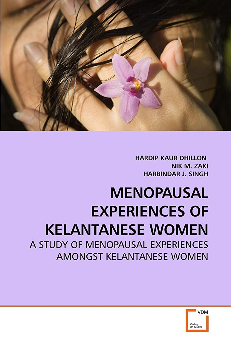 拍手警告汚染するMenopausal Experiences of Kelantanese Women